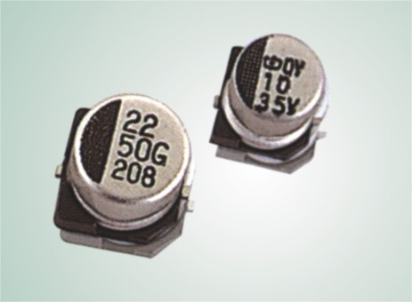 SMD 4.5mm Height Electrolytic Capacitor