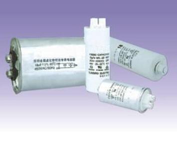 Lamp Film Capacitor