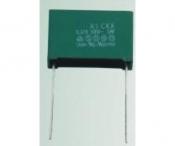 Metallized Polypropylene Film X1 Capacitor
